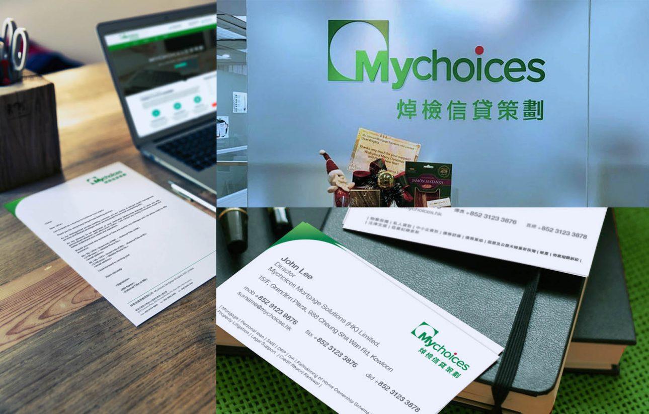 Mychoices-Cover-art03