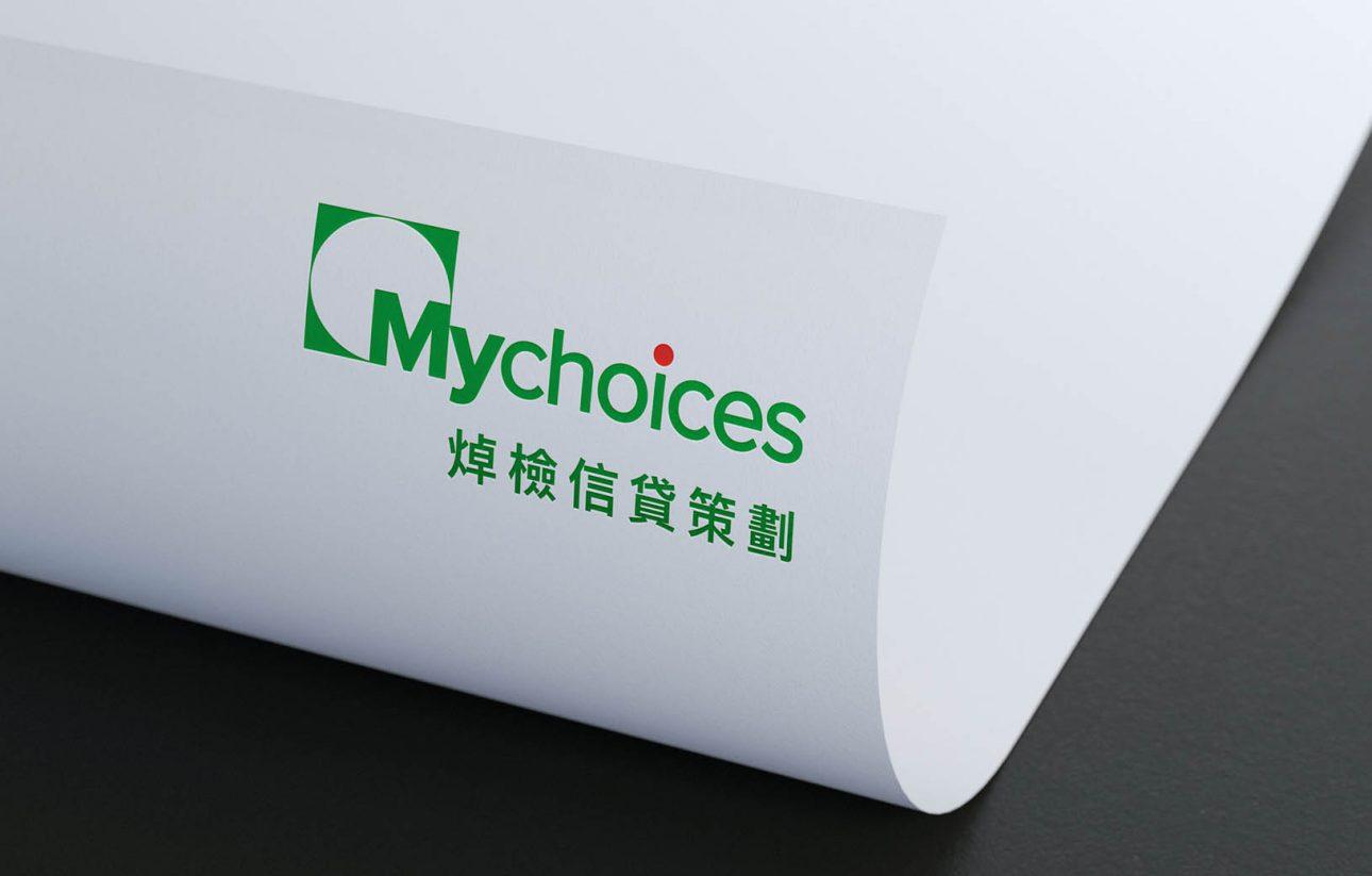 Mychoices-Cover-art07