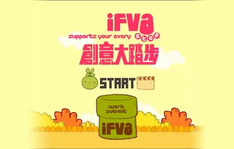 IFVA 14th Trailer Animation